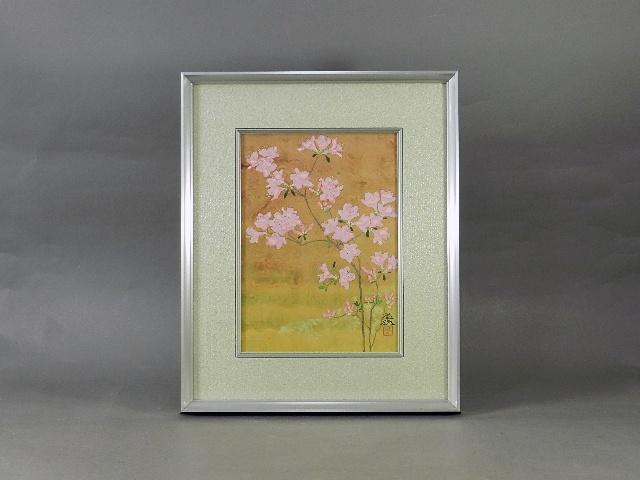東京都 中野区で「伊東隆雄」の日本画や「相田みつを」の書額を買取らさせて頂きました