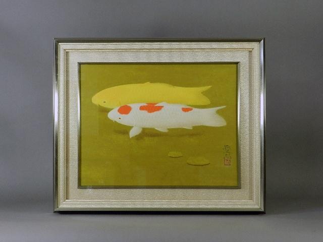 東京都 豊島区で「大野藤三郎」の日本画や「亀井秀行」の絵画をお譲り頂きました