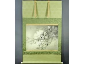 埼玉県 草加市で「松林桂月」の掛軸を買い受けさせて頂きました