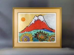 東京都 府中市で「片岡球子」のリトグラフや「ミッシェル・バテュ」のシルクスクリーンをお譲り頂きました