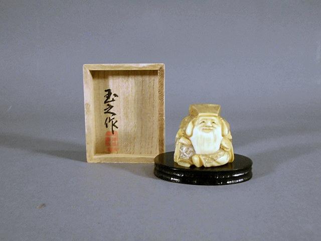 埼玉県 越谷市で象牙の根付や掛け軸をご売却頂きました