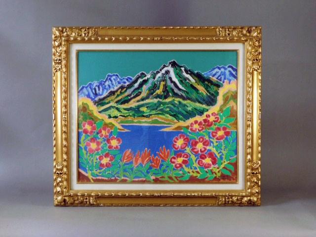 東京都 世田谷のお客様から油絵を買い受けさせて頂きました