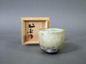 千葉県 柏市で「坪島土平」や「三井為吉」の酒器(ぐい呑・盃)をご売却頂きました