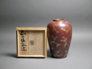 正田暘谷 銅 花瓶