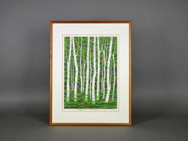 千葉県 柏市で「藤田不美夫」の木版画を買取らさせて頂きました