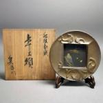 埼玉県 越谷市で肥後象嵌の飾額を買受させて頂きました