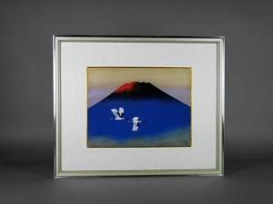 大山忠作 木版画 富士と鶴