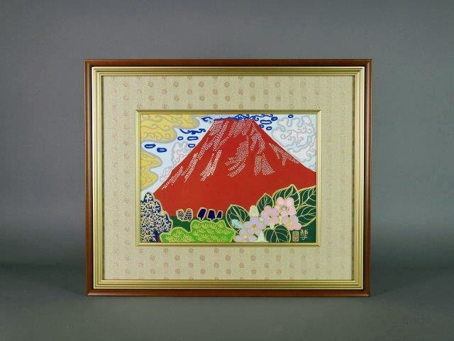 東京都 練馬区で「片岡球子」の版画や「千住博」の陶板額(ロイヤルコペンハーゲン)をご売却頂きました