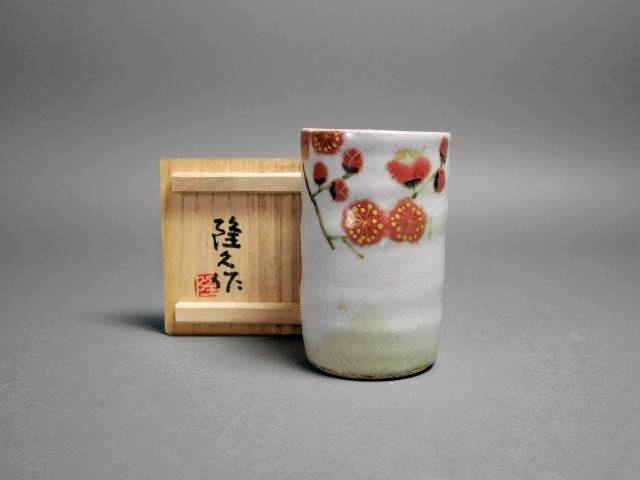 埼玉県 戸田市で「古川隆久」や「丸田正美(黒牟田窯)」の陶芸作品をご売却頂きました