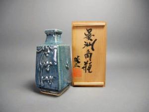 椋木英三 花瓶
