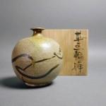 茨城県 水戸市で「中野晃嗣」の陶芸作品や「前田政雄」の木版画を買取らさせて頂きました