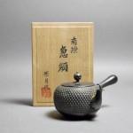 千葉県 浦安市で銀製の急須や「中里隆」「中里太郎右衛門」「高鶴元」「高鶴淳」の陶芸作品をご売却頂きました