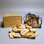 茨城県 水戸市で将棋駒や「中野晃嗣」の陶板額、贈答品(ギフト)をお譲り頂きました