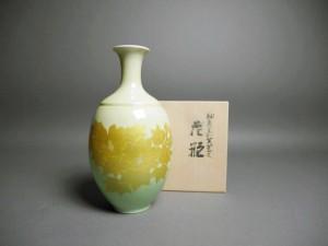 吉田美統 花瓶