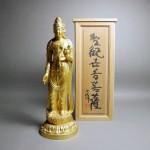 東京都 北区で「北村西望」の仏像をご売却頂きました