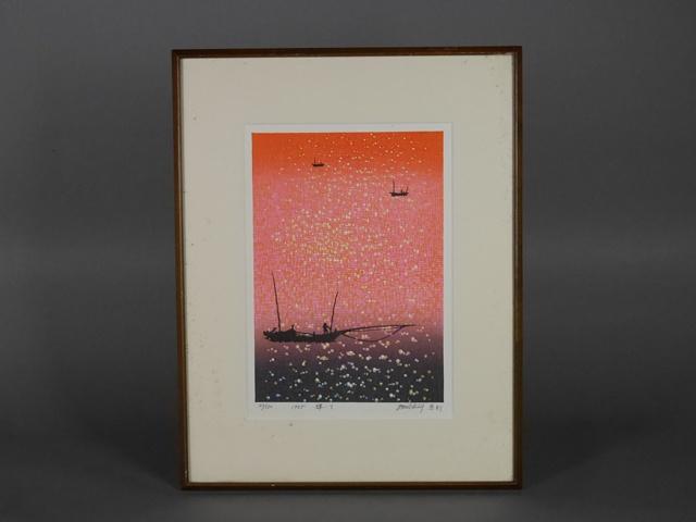 埼玉県 川口市で「牧野宗則」の木版画を買い取らせて頂きました