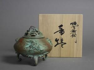 須賀月真 銅製 香炉