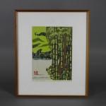 千葉県 柏市で「橋本興家」の木版画を買受させて頂きました