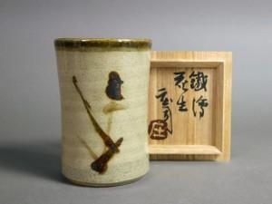 埼玉県 深谷市で「濱田庄司(浜田庄司)」の花器や「佐伯守美」の酒器をご売却頂きました