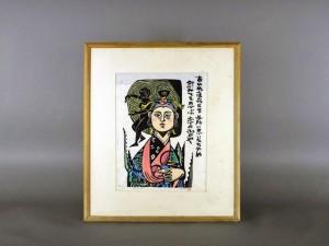 儀間比呂志 木版 女性