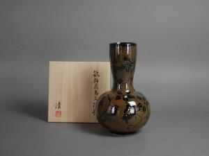 埼玉県 深谷市で「原清」の陶芸作品(花瓶)をご売却頂きました