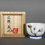 東京都 中野区で現代陶工作家「広瀬義之」の陶芸品を買い取らせて頂きました