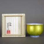 埼玉県 深谷市で人間国宝「吉田美統」の陶芸作品を買取らせて頂きました