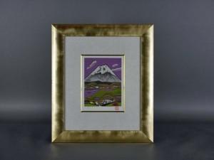 東京都 小平市で富士山が描かれた「田崎広助」のリトグラフ(版画)を買い取らさせて頂きました